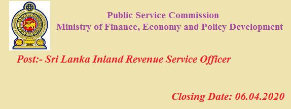 Sri Lanka Inland Revenue Service Officer