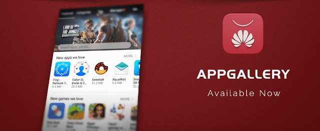هواوي تُطلق متجر تطبيقاتها AppGallery عالميًا - متجر هواوي لتحميل التطبيقات