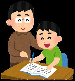 家庭教師のイラスト(男性・男の子)