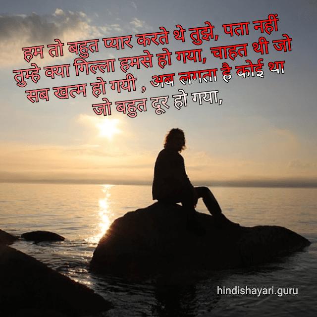 Preet Romantic Shayari