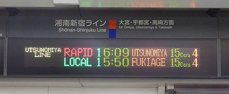 湘南新宿ライン 普通 吹上行き E233系(高崎線ダイヤ乱れに伴う運行)