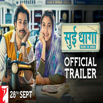 Sui Dhaaga – Made in India 2018 Dialogues in Hindi Varun Dhawan | Anushka Sharma