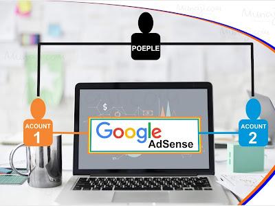 Bolehkan 1 PC/ Laptop Untuk Login Akun AdSense Lebih Dari 1 ?