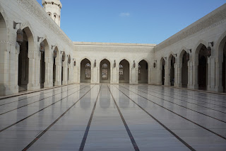an open courtyard in the mosque in oman