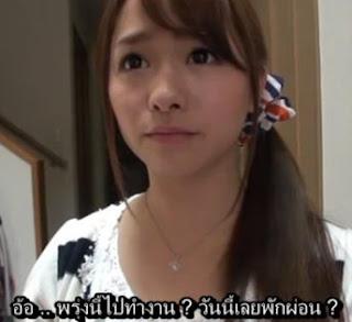 (ซับไทย)STAR-471 มารินะ ชิราอิชิ แอบสามีมาถ่ายหนัง