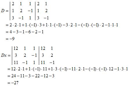 Menyelesaikan Persamaan Linier Tiga Variabel Dengan Metode Determinan Matriks