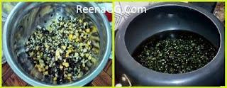लंगर वाली दाल प्रसाद - गुरुद्वारा वाली दाल - Langerwali Dal Recipe