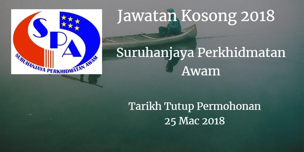 Jawatan Kosong Suruhanjaya Perkhidmatan Awam Malaysia 25 Mac 2018