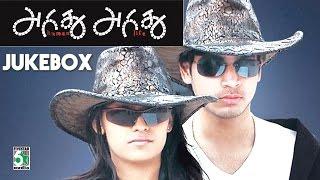Aridhu Aridhu Tamil Movie Audio Jukebox (Full Songs)