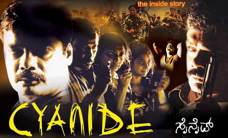 Cyanide Kannada Movie Poster