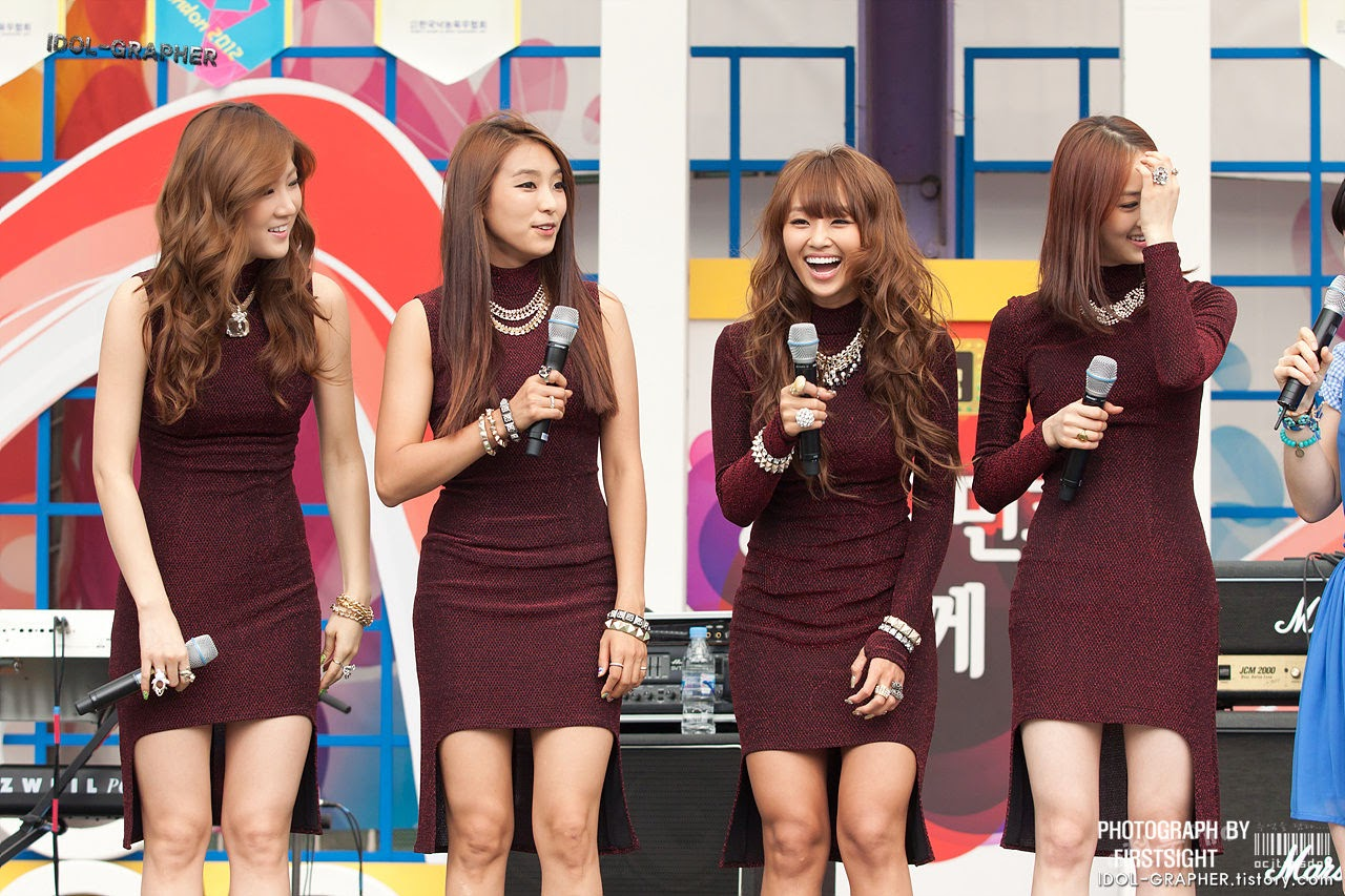 Sistar (씨스타) - 'Beef day' to announce the superiority of Korea Dairy Cattle Association on 09 June 2012