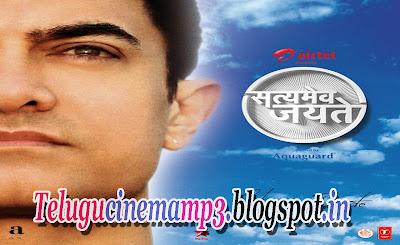 Satyamev jayate bhojpuri movie songs hd : Apocalypto movie