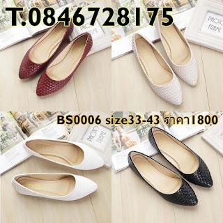 รองเท้าส้นแบนลายหนังสานเพื่อสุขภาพแฟชั่นเกาหลี ไซส์33-43 นำเข้า พรีออเดอร์BS0006