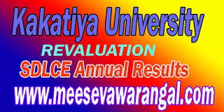 Kakatiya University SDLCE-ANNUAL-REVALUATION-Exam Results