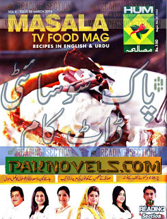 Free Download PDF Monthly Masala Tv Food Magazine March 2016