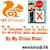 UC browser ban in india : Google Play Store Se Hata Diya Gaya UC Browser app ko