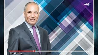 برنامج على مسئوليتى حلقة الاثنين 13-3-2017 مع أحمد موسى