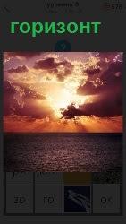 горизонт сливается небо с водой