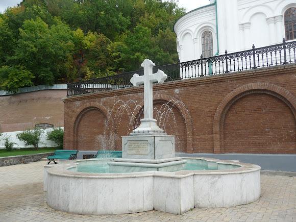 Святогорская Свято-Успенская Лавра. Фонтан