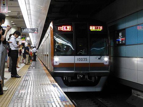 東急東横線 東京メトロ副都心線直通 通勤特急 新宿三丁目行き3 東京メトロ10000系
