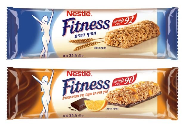 Isreview Nestle Fitness Cereal Bars