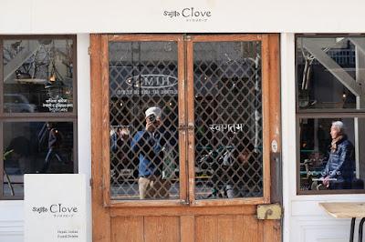 東京西荻窪のカレー屋 Sajilo Clove(サジロクローブ)