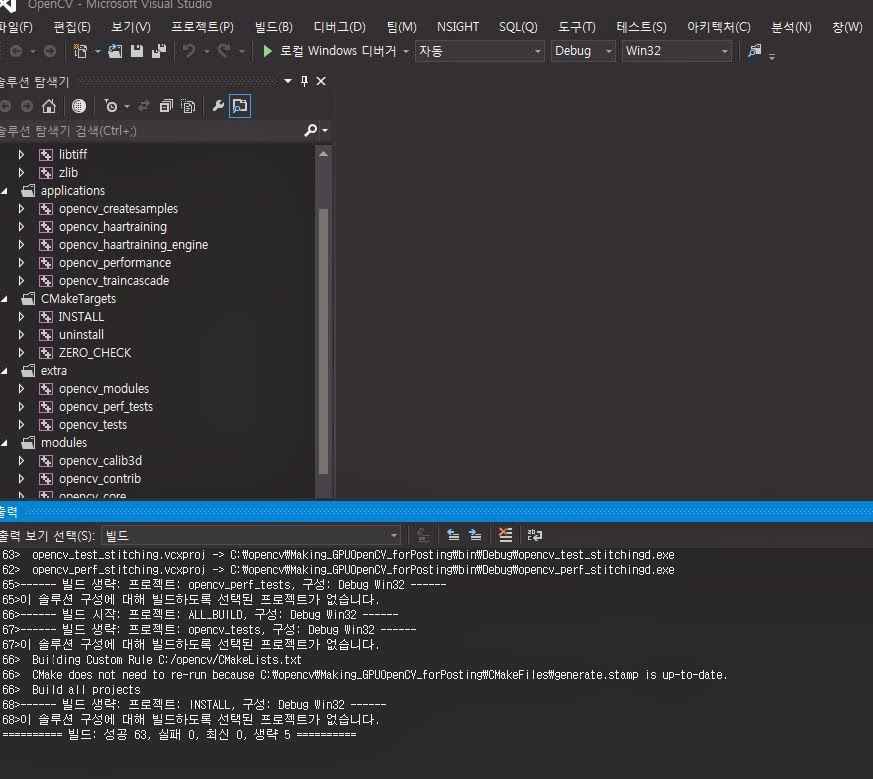 MARE's Computer Vision Study : CUDA + OpenCV Setting(install