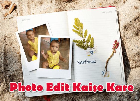 photo-edit-kaise-kare