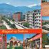 Alte Postkarten aus Bitola