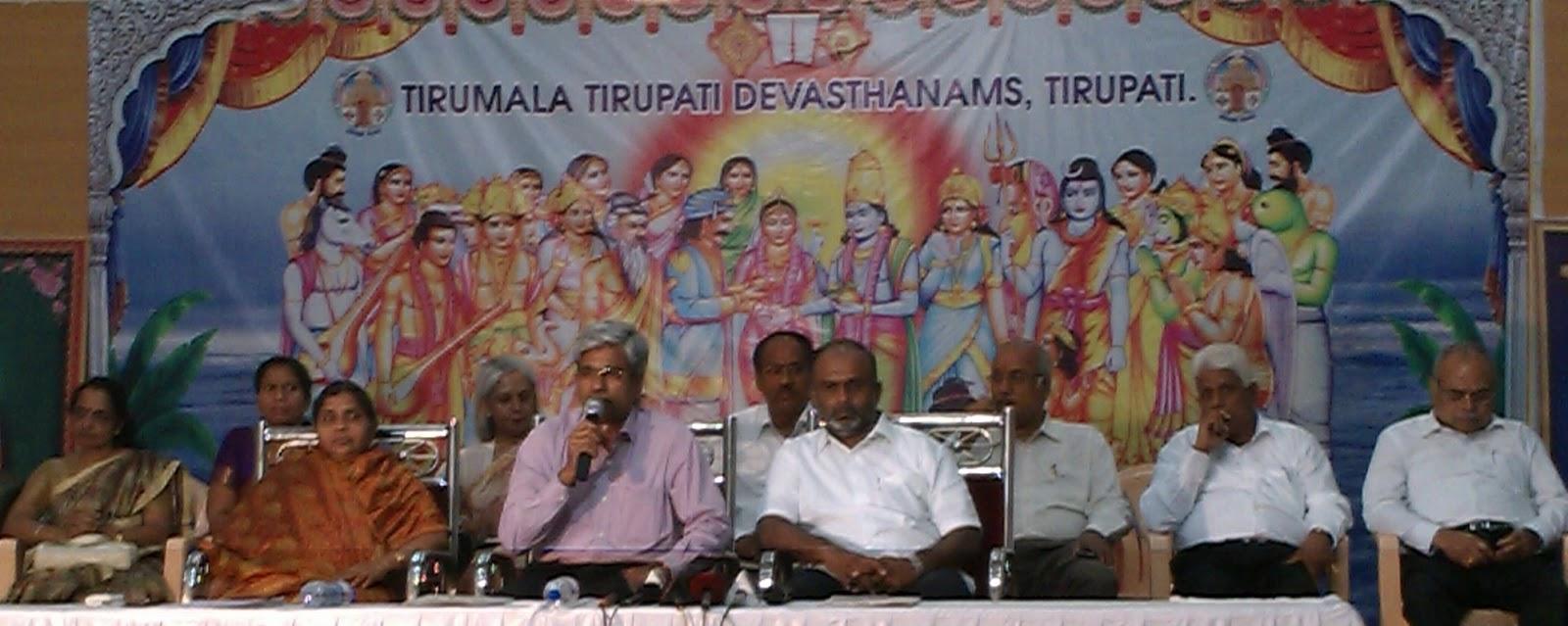 SHRAVANA MASA POOJAS AT TIRUPATI TEMPLE | THE BANGALORE TIMES