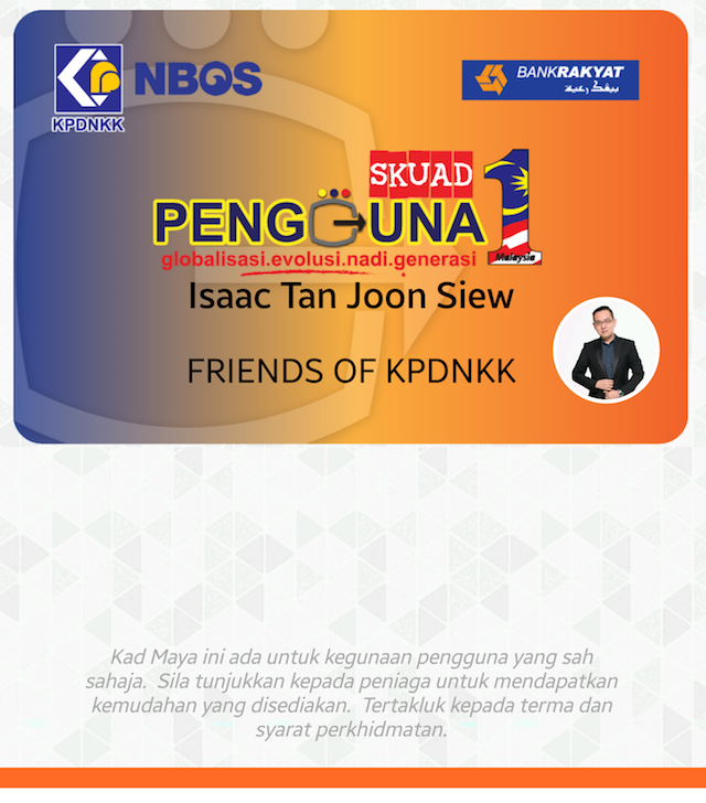 Check out my virtual Friends of KPDNKK card!