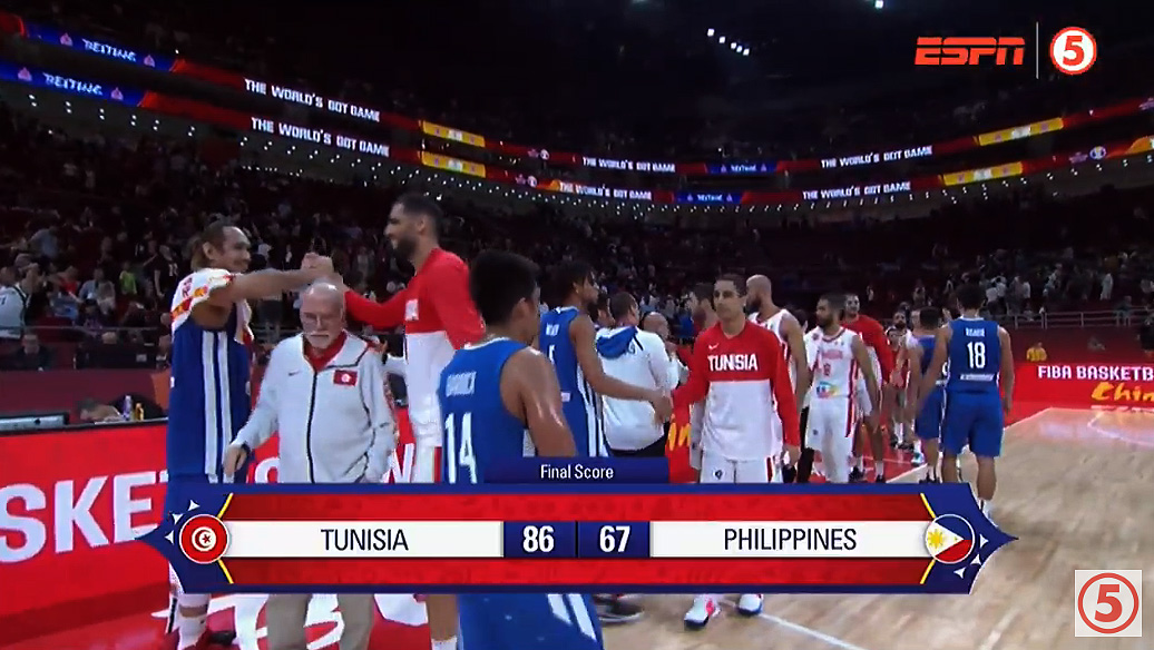 Tunisia def. Gilas Pilipinas, 86-67 (REPLAY VIDEO) FIBA World Cup 2019