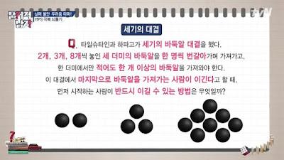 kim jeong hoon noepulgi