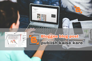 blogger seo post tips  1-kam se kam 500 word jarur likhe 2-title or post me keyword ka use kare  2-headings or subheading ka use jarur kare 3-3 se 4 teag jarur add kare  4-short link create kare 5-image,thumbnail jarur banaye  6-agar apka youtube channel bhi hai to video ko bhi post me add kare