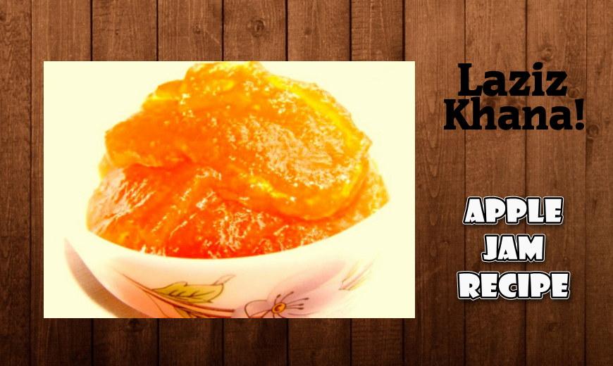 सेब का जैम बनाने की विधि - Apple Jam Recipe in Hindi