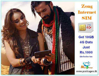Zong 4g Package, Zong Internet SIM