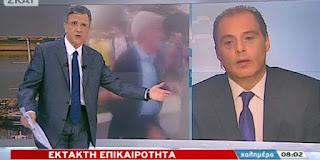 Γι αυτό διαφέρει ο Κ. Βελόπουλος! Ξεφτίλισε τον Μπουτάρη και το σύστημα
