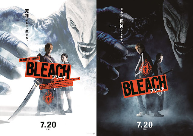 Bleach Live Action The Movie