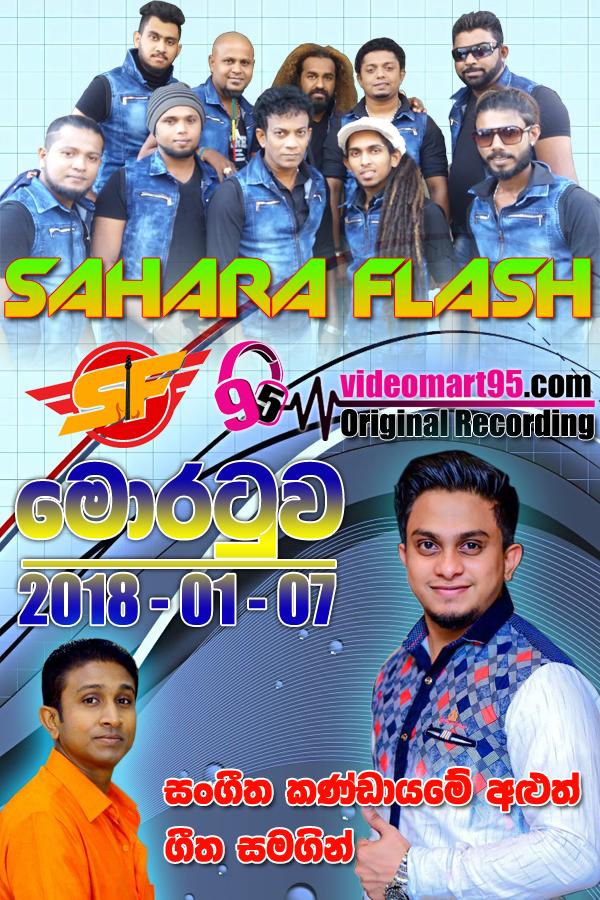 sahara flash new song