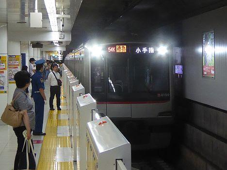 東京メトロ副都心線 西武池袋線直通 通勤急行 小手指行き2 東急5050系