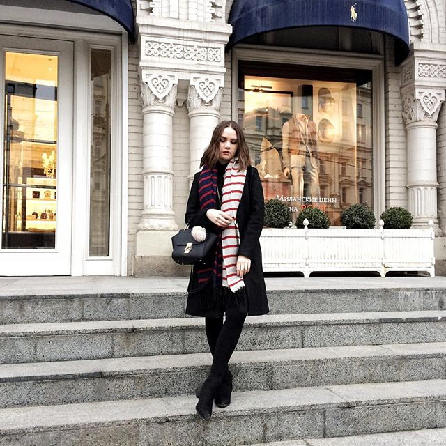 Outfit of the day | Alina Ermilova