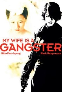 My Wife Is A Gangster / Jopog manura (2001) ταινιες online seires oipeirates greek subs