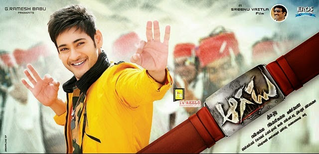 Gopala Video Songs Hd 1080p Bluray Tamil Movies Download