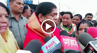 कैबिनेट मंत्री इमरती देवी ने मीडिया से चर्चा  की | Guna news