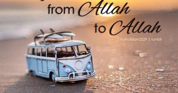 eid mubarak download pictures