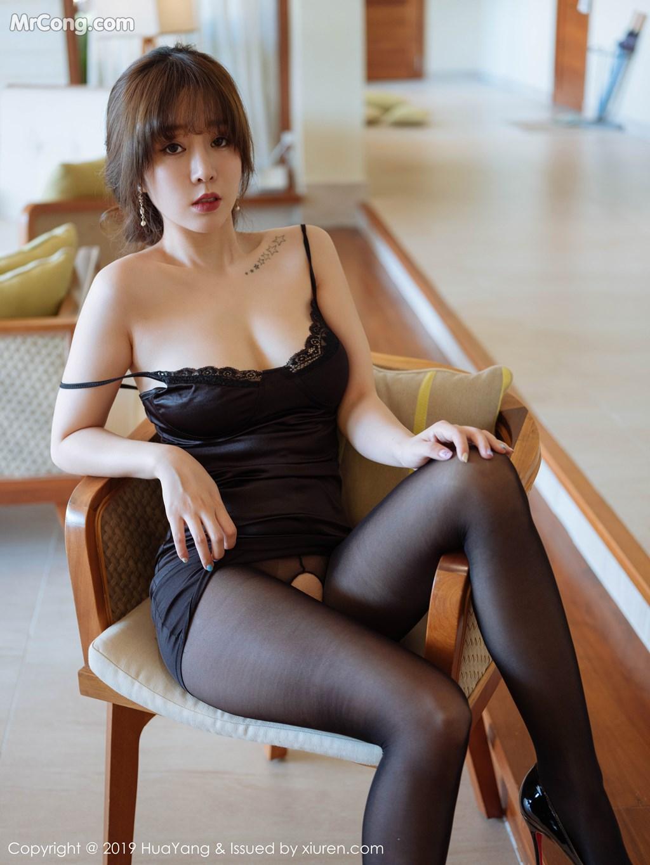 Image HuaYang-2019-05-31-Vol.143-Wang-Yu-Chun-MrCong.com-001 in post HuaYang 2019-05-31 Vol.143: Wang Yu Chun (王雨纯) (51 ảnh)