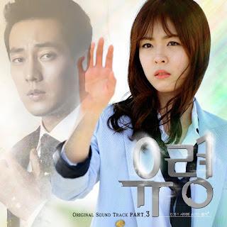 Sinopsis Ghost Phantom Lengkap - Drama Korea HADES