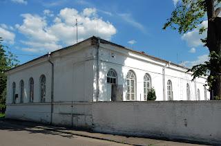 Дубно. Центральна районна бібліотека