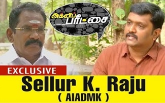Interview with Sellur K. Raju 18-08-2018 Puthiya Thalaimurai Tv
