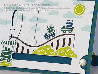 91st Birthday with Let the Good Times Roll Satomi Wellard-Independent Stampin'Up! Demonstrator in Japan and Australia, #su, #stampinup, #cardmaking, #papercrafting, #rubberstamping, #stampinuponlineorder, #craftonlinestore, #papercrafting, #handmadegreetingcard, #rollercoaster #letthegoodtimesroll  #coffeebreakdsp #masculinebirthdaycard #スタンピン #スタンピンアップ #スタンピンアップ公認デモンストレーター #ウェラード里美 #手作りカード #スタンプ #カードメーキング #ペーパークラフト #スクラップブッキング #ハンドメイド #オンラインクラス #スタンピンアップオンラインオーダー #スタンピンアップオンラインショップ #動画 #レットザグッドタイムスロール #ウェディングアニバーサリー #ジェットコースター #ポップアップカード #立体カード # オンラインクラスプロジェクト #コーヒーブレイク #男性向けお誕生日カード